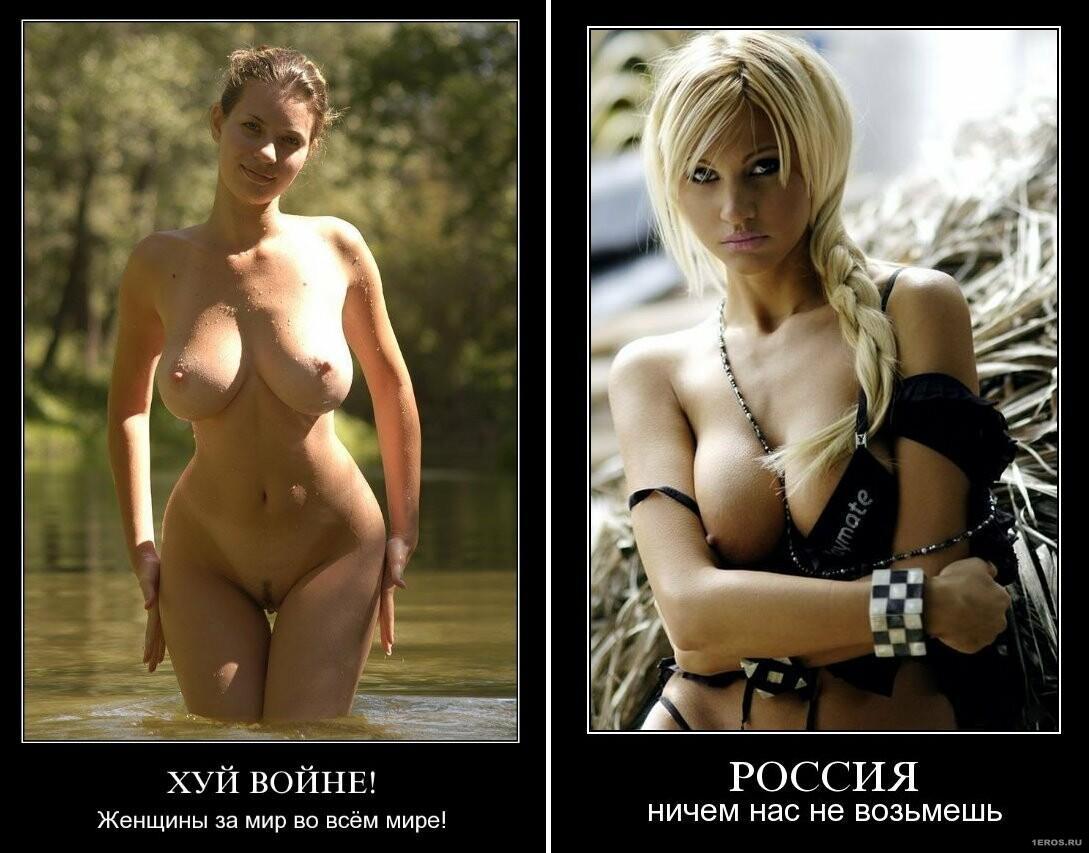 semka-russkogo-pornofilma